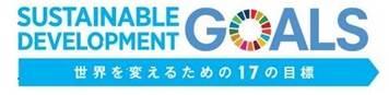 http://www.env.go.jp/policy/sdg_logo_ja_2.jpg